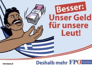 FPÖ_UnserGeld2_01