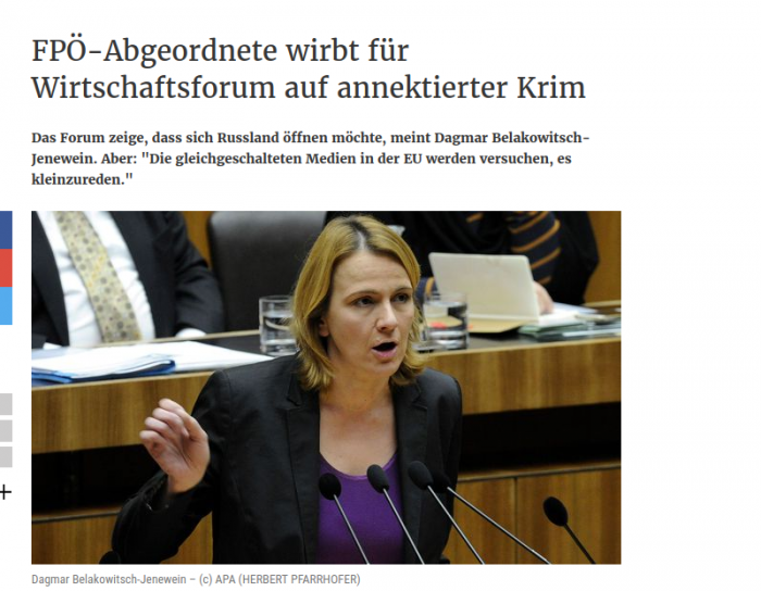 Screenshot Die Presse