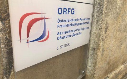 Österreichisch Russische Freundschaftsgesellschaft