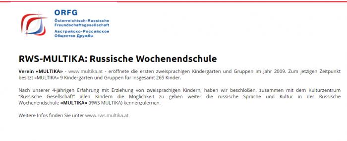 Multika auf der ORFG Homepage. Screenshot vom 16. Mai 2019